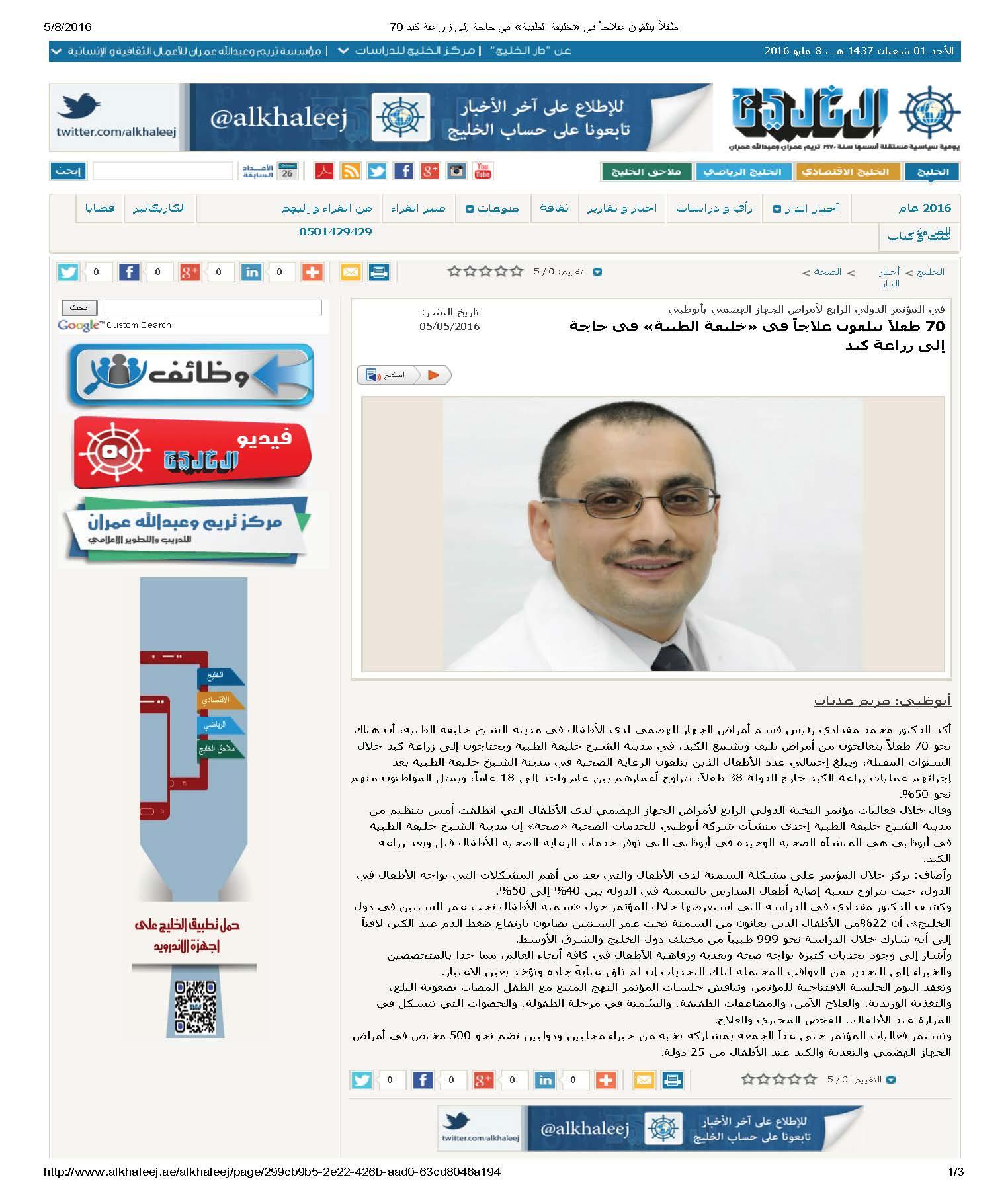 Gulf _Page_3