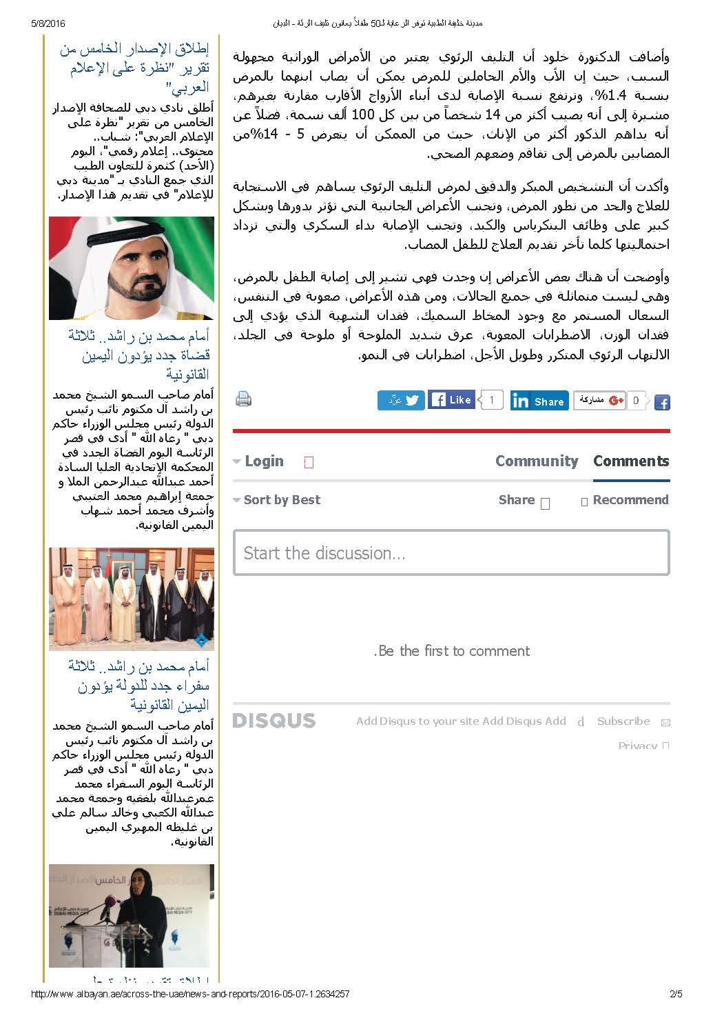 Through emirates_Page_5