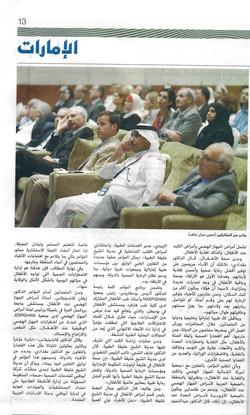 Al Ittihad pg 13 B