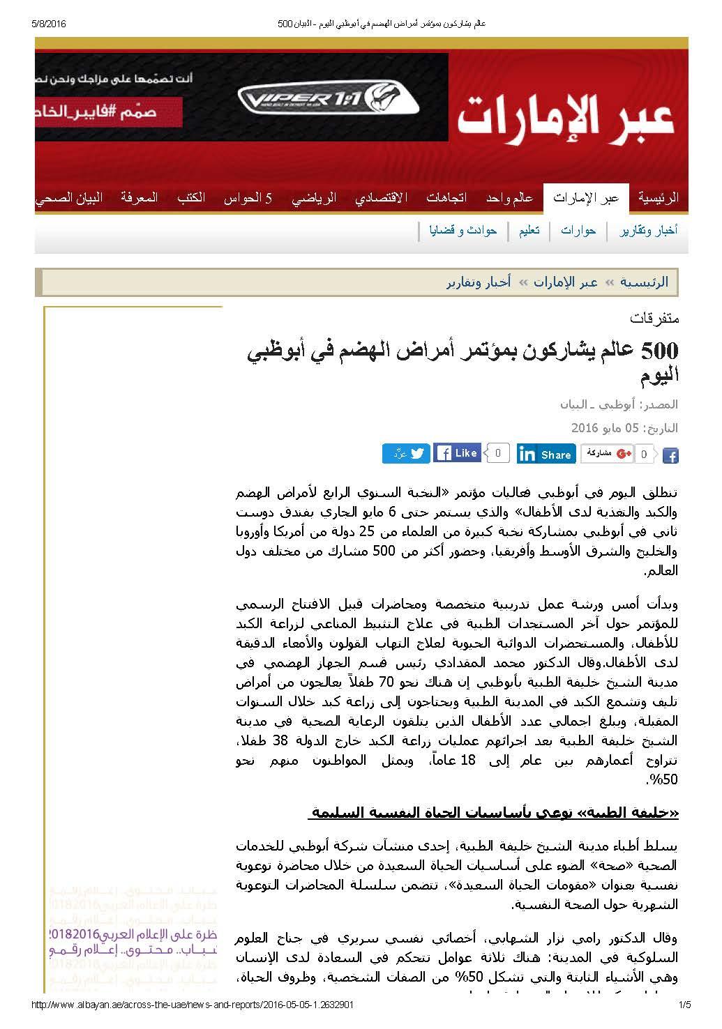 Through emirates_Page_2
