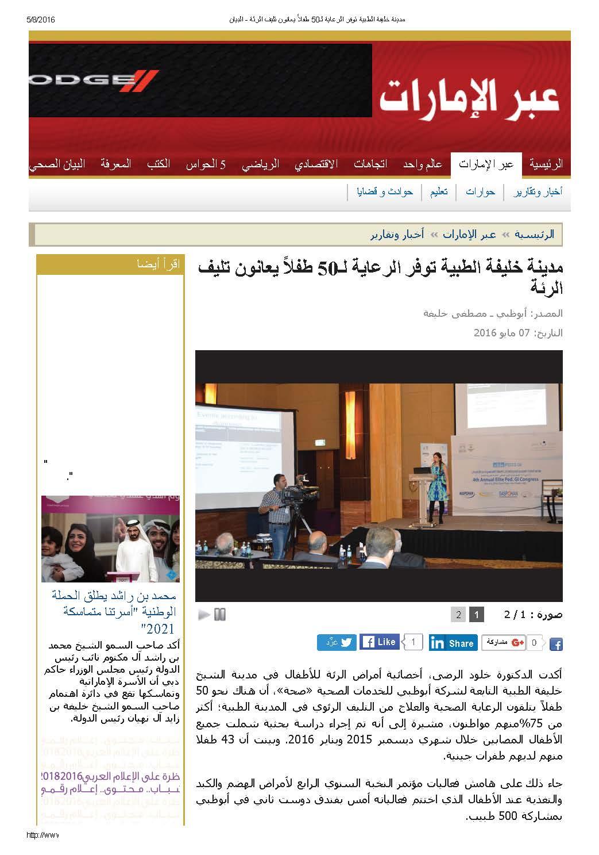 Through emirates_Page_4