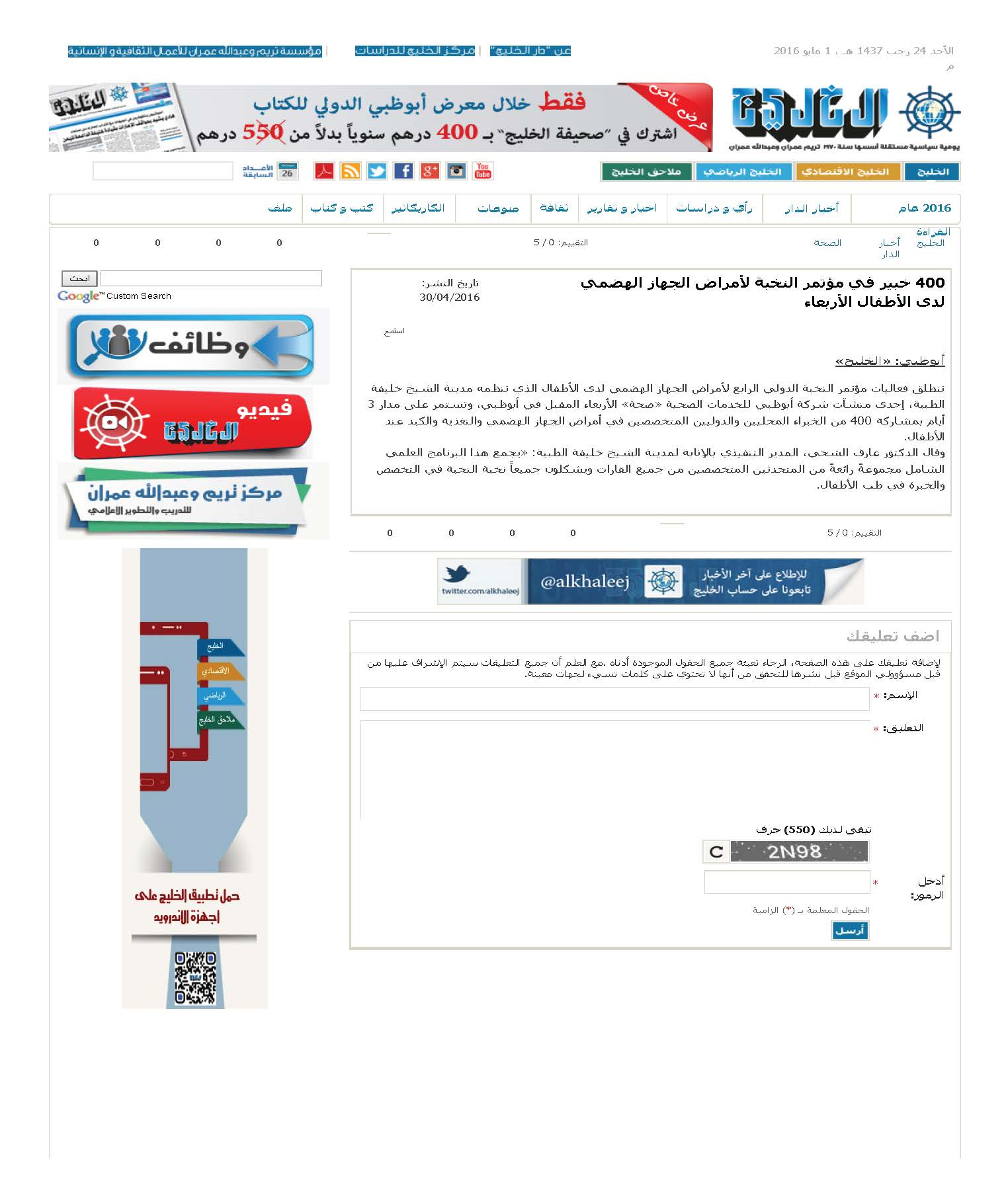 Gulf _Page_4