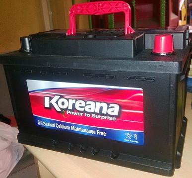 car battery doha 50629163.jpg