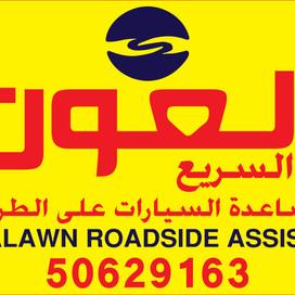 aaa roadside assist  qatar.jpg