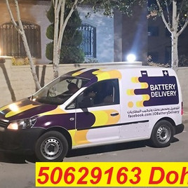 car battery doha.jpg