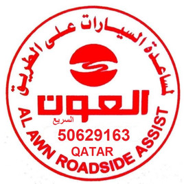 car battery replacement near to me doha.