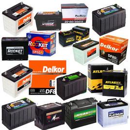 qatar car battery  50629163.jpg
