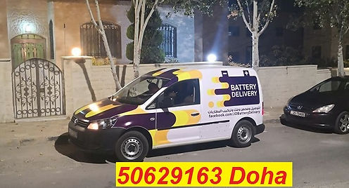 car battery doha.jpg