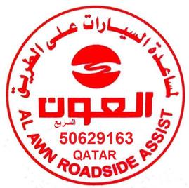 charge battery service qatar.jpg