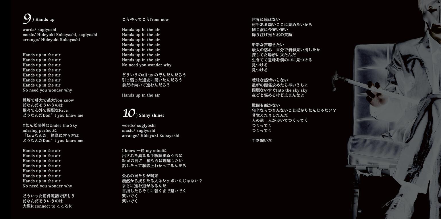 hiroki-0-04.png