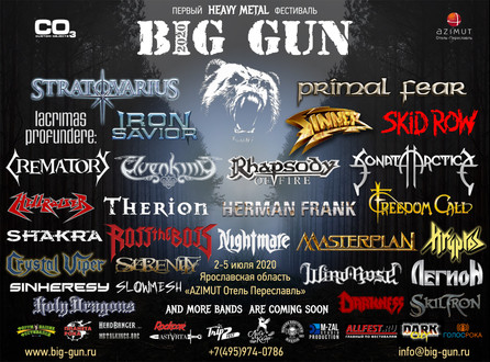 BIG GUN FESTIVAL ANNOUNCED