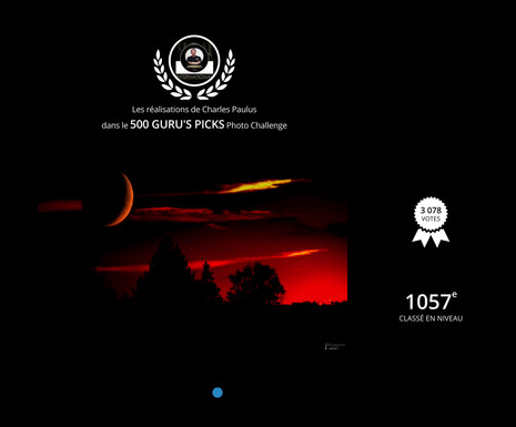 1057° / 100940 All Star
