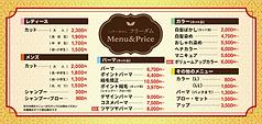 小諸店 820-1720--01.png