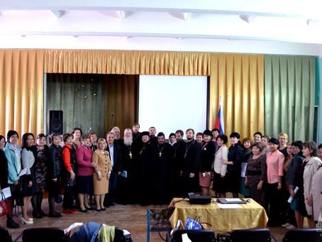 В Енотаевке был проведён семинар для учителей ОРКСЭ/ОДНКНР