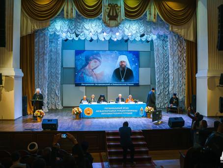 В Астрахани начались Международные Рождественские образовательные чтения
