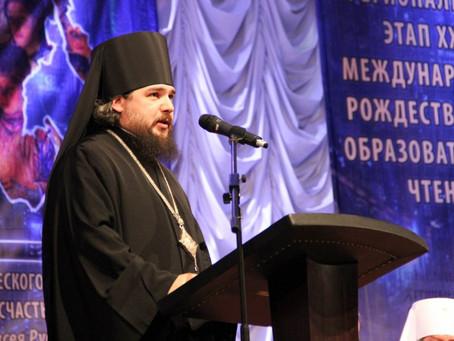 Владыка Антоний выступил с докладом на пленарном заседании Рождественских чтений