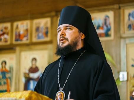 Епархия поздравляет Владыку Антония с Днём Ангела!