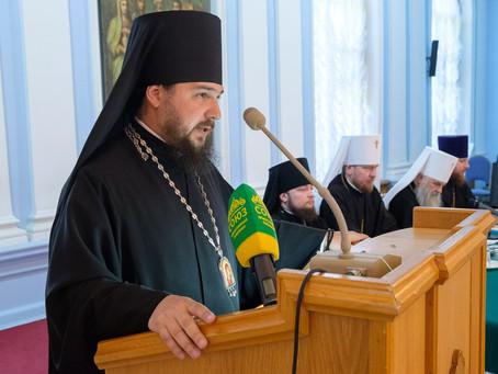 В Санкт - Петербурге прошла конференция по вопросам пастырского служения