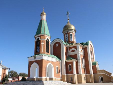 Архиепископ Юстиниан совершил Литургию в селе Красный Яр Астраханской области