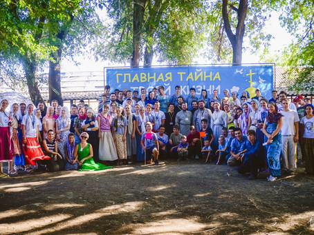 """Молодёжные активисты епархии вернулись с форума """"Синергия"""""""