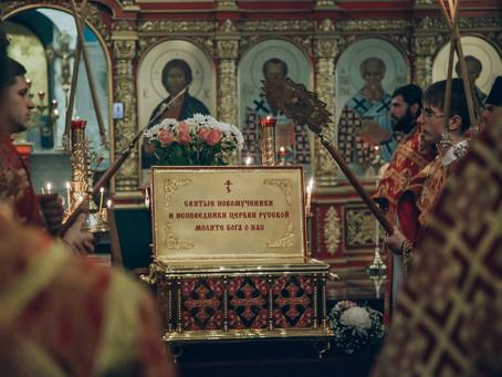 Ковчег с частицами мощей новомучеников и исповедников Церкви Русской будет принесен в Ахтубинскую еп