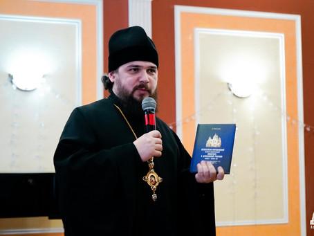 В Астрахани презентовали книгу о монашеской обители в с. Зубовке