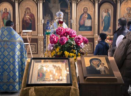 Епархия отметила День народного единства