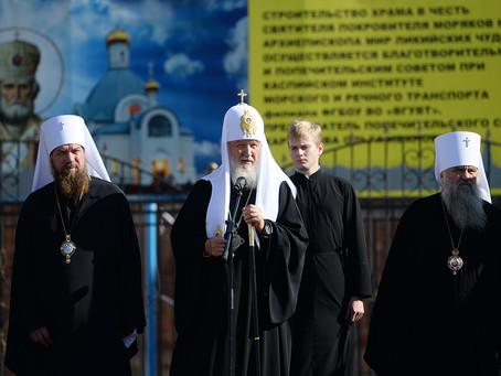 Святейший Патриарх Кирилл совершил закладку Никольского храма в Каспийском институте морского и речн