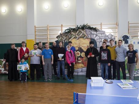 В Ахтубинске проведён турнир по настольному теннису на приз правящего архиерея