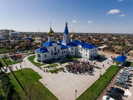 Соборная площадь Ахтубинска украшена фонтаном