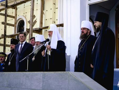 Святейший Патриарх Кирилл посетил Ахтубинск и осмотрел строящийся  Духовно-просветительский центр