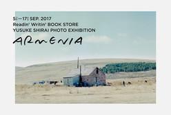 Exhibition 'ARMENIA'