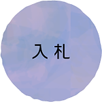 活動_前13.png
