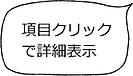 活動_前16.png