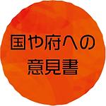 活動_前15.png