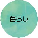 活動_前11.png