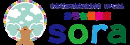 おうち保育室sora_LOGO_ロゴ.png