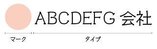 素材_LOGO.jpg