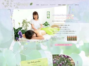 fairy leaf 様 Webデザイン