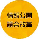 活動_前14.png