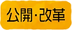 活動_前07.png