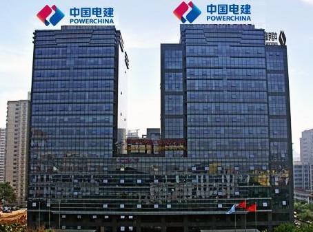 LehmanBush Visits PowerChina HQ, Discusses Fund Participation