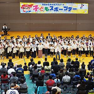 東京オリンピック1000日前公演へ参加