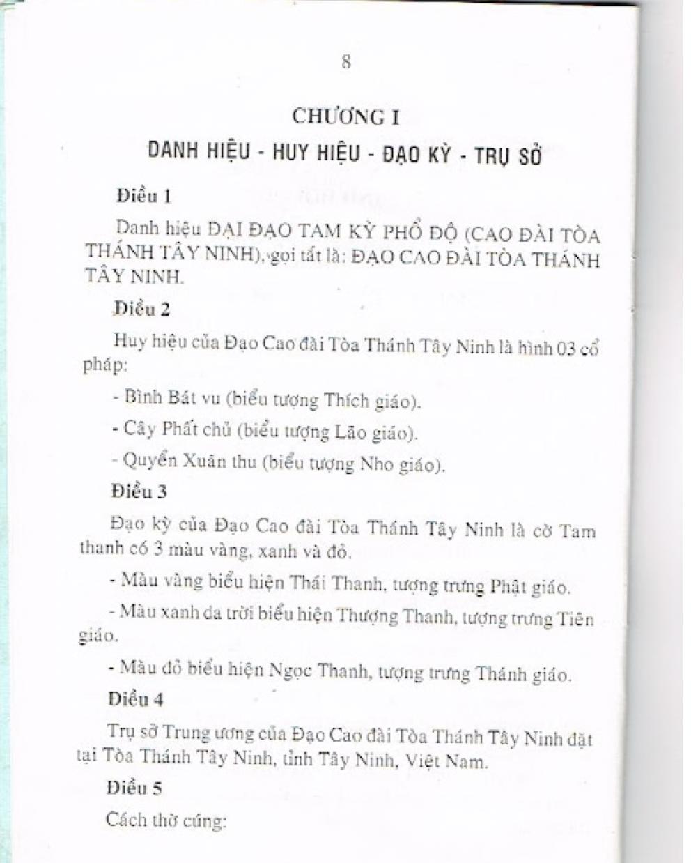 Hiến chương năm 2007 của Chi phái 1997.