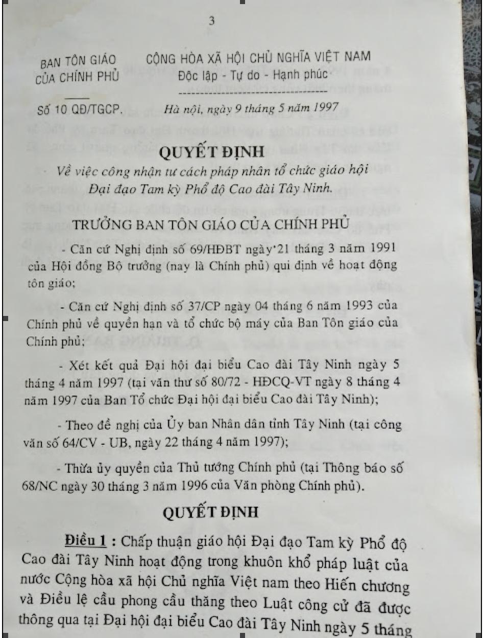 Quyết định công nhận tư cách pháp nhân Đại đạo Tam kỳ Phổ độ Cao đài Tây Ninh của Ban Tôn giáo Chính phủ Việt Nam.