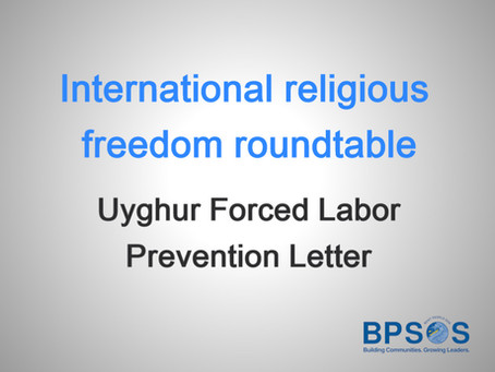 IRF RT Uyghur Forced Labor Prevention Letter