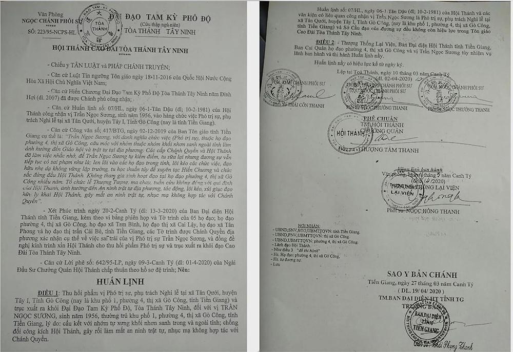 Công văn số 417/BTG ngày 2 tháng 12 năm 2019 của Ban Tôn giáo tỉnh Tiền Giang.