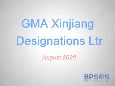 GMA Xinjiang Designations Ltr