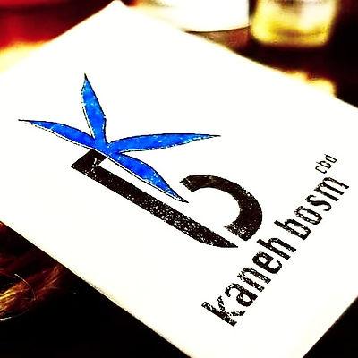 Kaneh Bosm, CBD, CBD Oil, Pure CBD Oil, Arizona CBD, Pure CBD, Full Spectrum CBD