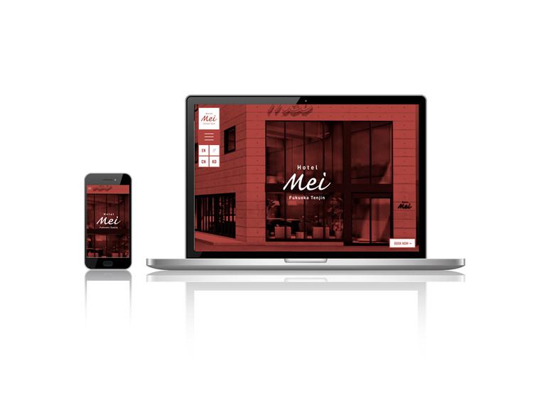 Mei実績サイト.jpg